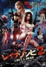 Rape Zombie 2 (Zombie Violación 2)